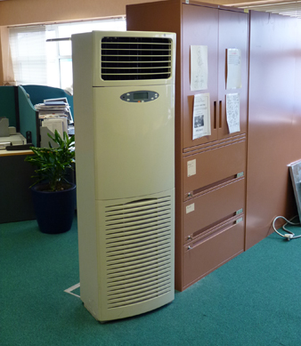 office-cooling